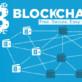 La blockchain Bitcoin : kesako et comment ça fonctionne ?